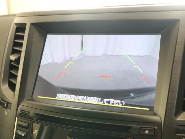 ★☆★エンジン・機関共に良好です!当社は全車走行テストなど機関のチェック後に展示しております!!★☆★