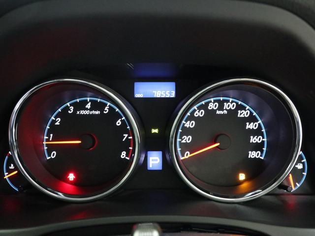 250G Fパッケージ メモリーナビ 地デジ バックカメラ DVD再生 カーテンエアバック サイドエアバック ESC キーレス イモビ 16AW ETC 禁煙車(9枚目)