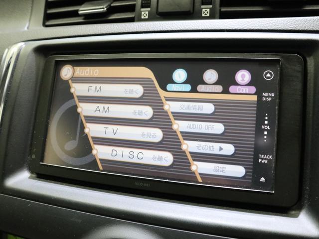 250G Fパッケージ メモリーナビ 地デジ バックカメラ DVD再生 カーテンエアバック サイドエアバック ESC キーレス イモビ 16AW ETC 禁煙車(13枚目)
