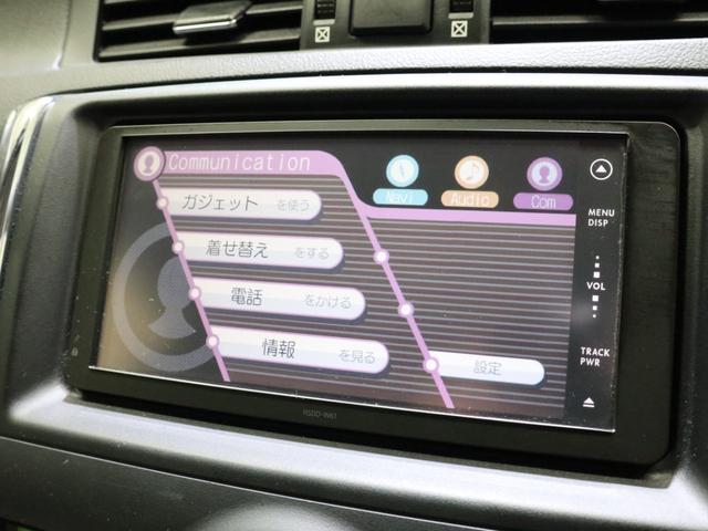 250G Fパッケージ メモリーナビ 地デジ バックカメラ DVD再生 カーテンエアバック サイドエアバック ESC キーレス イモビ 16AW ETC 禁煙車(14枚目)