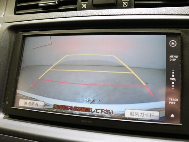 250G Fパッケージ メモリーナビ 地デジ バックカメラ DVD再生 カーテンエアバック サイドエアバック ESC キーレス イモビ 16AW ETC 禁煙車(15枚目)