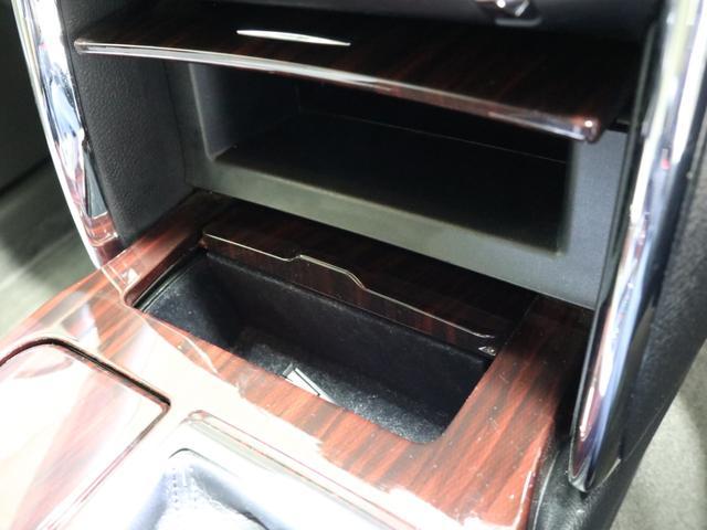 250G Fパッケージ メモリーナビ 地デジ バックカメラ DVD再生 カーテンエアバック サイドエアバック ESC キーレス イモビ 16AW ETC 禁煙車(17枚目)