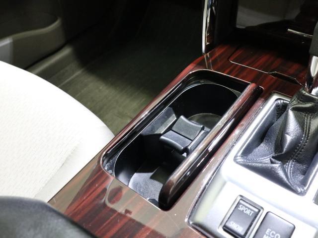 250G Fパッケージ メモリーナビ 地デジ バックカメラ DVD再生 カーテンエアバック サイドエアバック ESC キーレス イモビ 16AW ETC 禁煙車(19枚目)