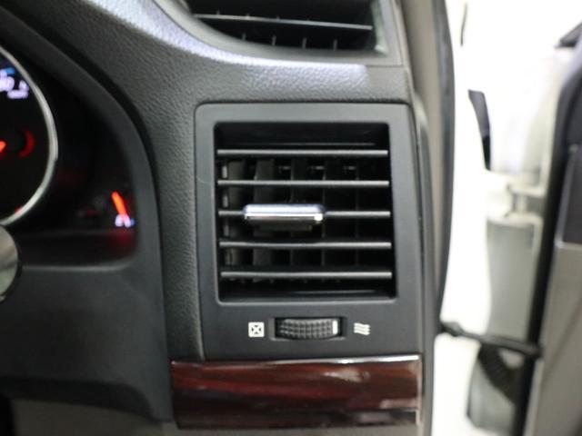 250G Fパッケージ メモリーナビ 地デジ バックカメラ DVD再生 カーテンエアバック サイドエアバック ESC キーレス イモビ 16AW ETC 禁煙車(25枚目)