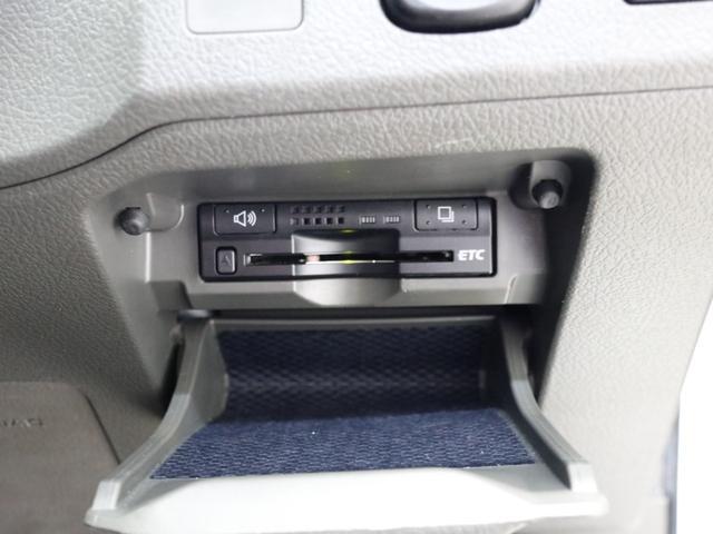 250G Fパッケージ メモリーナビ 地デジ バックカメラ DVD再生 カーテンエアバック サイドエアバック ESC キーレス イモビ 16AW ETC 禁煙車(26枚目)