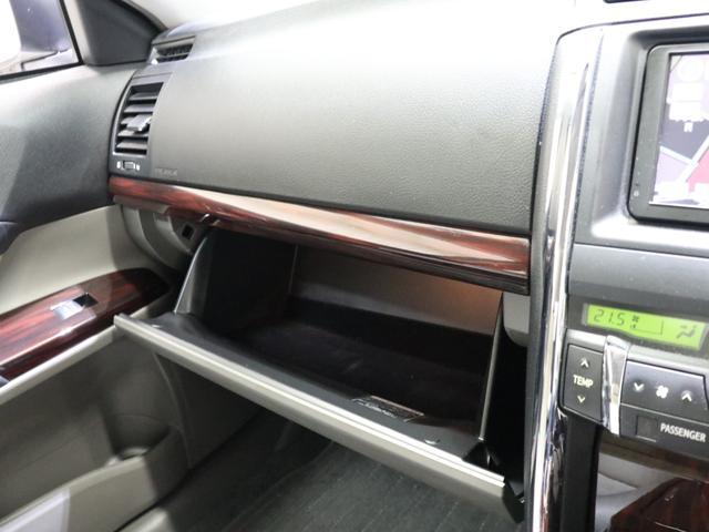 250G Fパッケージ メモリーナビ 地デジ バックカメラ DVD再生 カーテンエアバック サイドエアバック ESC キーレス イモビ 16AW ETC 禁煙車(27枚目)