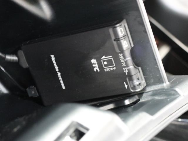 ハイブリッド メモリーナビ バックカメラ DVD再生 アイドリングストップ ESC クルーズコントロール ETC 純正エアロ イモビ 15AW 禁煙車(23枚目)
