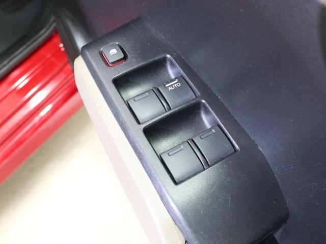 ハイブリッド メモリーナビ バックカメラ DVD再生 アイドリングストップ ESC クルーズコントロール ETC 純正エアロ イモビ 15AW 禁煙車(40枚目)