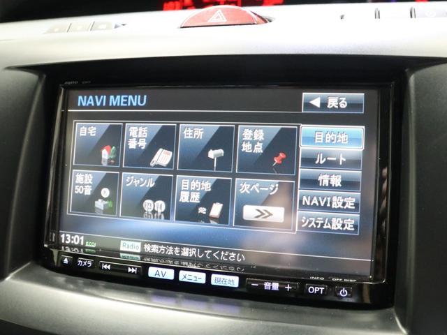 20S メモリーナビ 地デジ バックカメラ DVD再生 両側パワースライドドア アイドリングストップ HIDライト アドバンスドキー イモビ(15枚目)