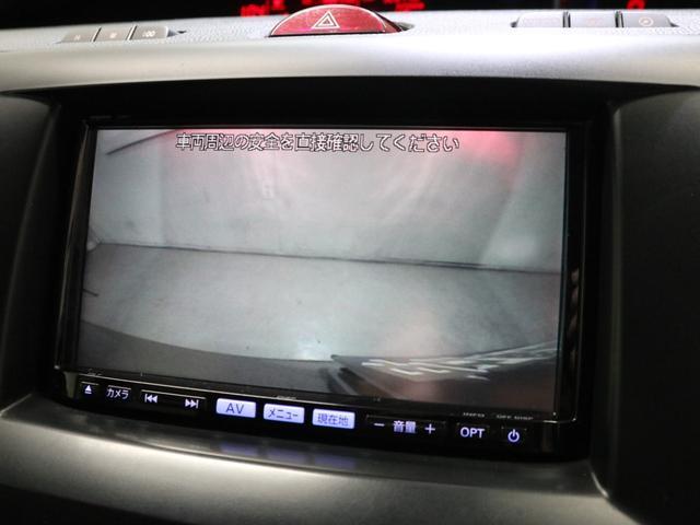 20S メモリーナビ 地デジ バックカメラ DVD再生 両側パワースライドドア アイドリングストップ HIDライト アドバンスドキー イモビ(16枚目)