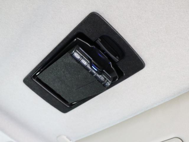 20S メモリーナビ 地デジ バックカメラ DVD再生 両側パワースライドドア アイドリングストップ HIDライト アドバンスドキー イモビ(22枚目)