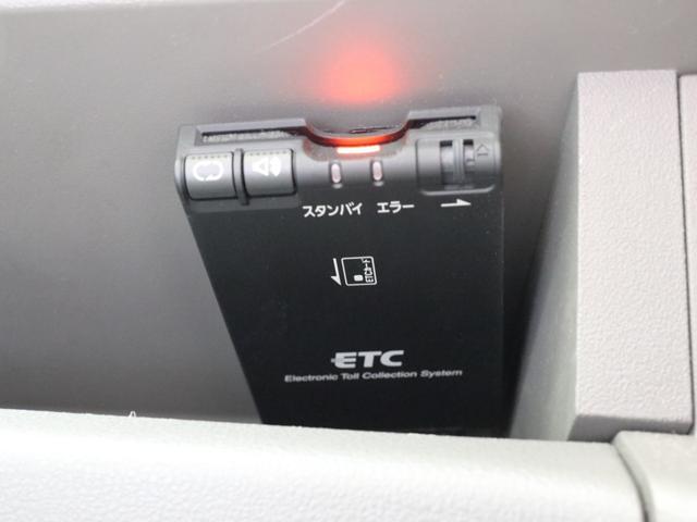 12X 走行5,0km メモリーナビ アイドリングストップ インテリキー プッシュスタート イモビ フラットシート ETC 禁煙車(24枚目)