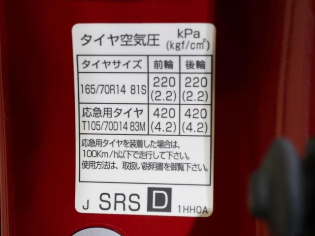 12X 走行5,0km メモリーナビ アイドリングストップ インテリキー プッシュスタート イモビ フラットシート ETC 禁煙車(56枚目)