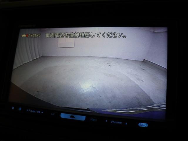 RSZ ワンオーナー 7人乗り 3列シート HDDナビ 地デジ バックカメラ DVD再生 キーレス イモビ 自動点灯式HIDライト エアロ 17AW ETC 禁煙車(12枚目)