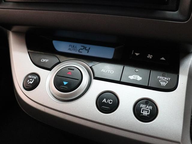 RSZ ワンオーナー 7人乗り 3列シート HDDナビ 地デジ バックカメラ DVD再生 キーレス イモビ 自動点灯式HIDライト エアロ 17AW ETC 禁煙車(13枚目)