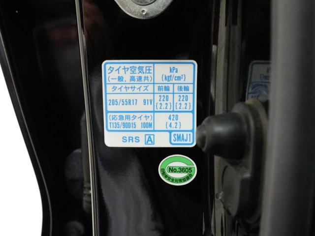 RSZ ワンオーナー 7人乗り 3列シート HDDナビ 地デジ バックカメラ DVD再生 キーレス イモビ 自動点灯式HIDライト エアロ 17AW ETC 禁煙車(65枚目)