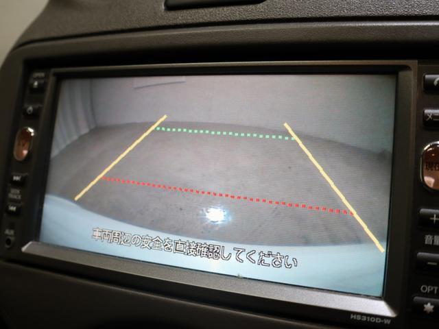 12X HDDナビ 地デジ バックカメラ DVD再生 プッシュスタート インテリキー イモビ アイドリングストップ フラットシート 15AW ETC 禁煙車(11枚目)