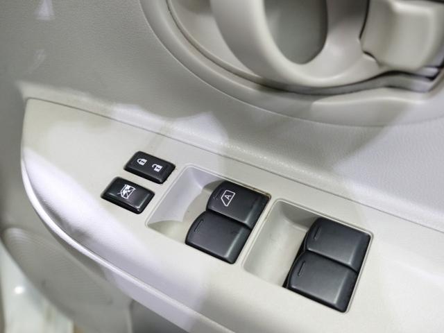 12X HDDナビ 地デジ バックカメラ DVD再生 プッシュスタート インテリキー イモビ アイドリングストップ フラットシート 15AW ETC 禁煙車(20枚目)
