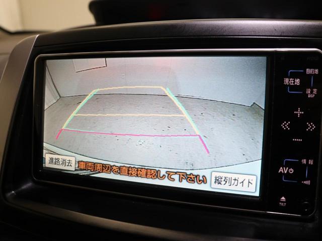 X スマートエディション ワンオーナー 3列シート 8人乗り HDDナビ 地デジ バックカメラ DVD再生 両側パワースライドドア 自動点灯式HIDライト プッシュスタート スマートキー イモビ ETC 禁煙車(13枚目)
