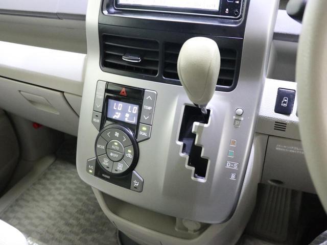 X スマートエディション ワンオーナー 3列シート 8人乗り HDDナビ 地デジ バックカメラ DVD再生 両側パワースライドドア 自動点灯式HIDライト プッシュスタート スマートキー イモビ ETC 禁煙車(14枚目)