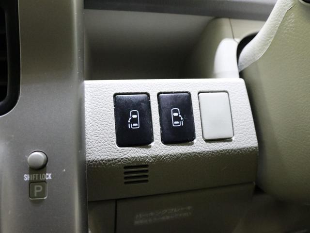 X スマートエディション ワンオーナー 3列シート 8人乗り HDDナビ 地デジ バックカメラ DVD再生 両側パワースライドドア 自動点灯式HIDライト プッシュスタート スマートキー イモビ ETC 禁煙車(16枚目)