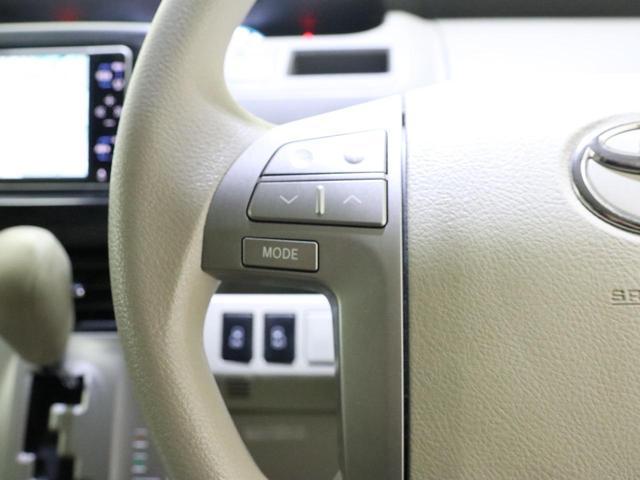 X スマートエディション ワンオーナー 3列シート 8人乗り HDDナビ 地デジ バックカメラ DVD再生 両側パワースライドドア 自動点灯式HIDライト プッシュスタート スマートキー イモビ ETC 禁煙車(18枚目)