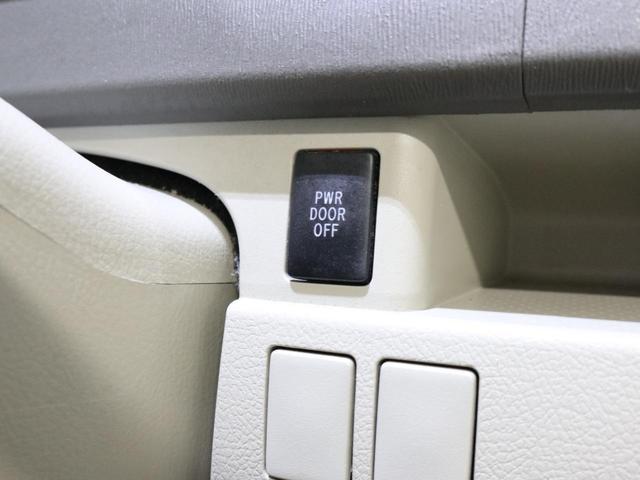 X スマートエディション ワンオーナー 3列シート 8人乗り HDDナビ 地デジ バックカメラ DVD再生 両側パワースライドドア 自動点灯式HIDライト プッシュスタート スマートキー イモビ ETC 禁煙車(19枚目)