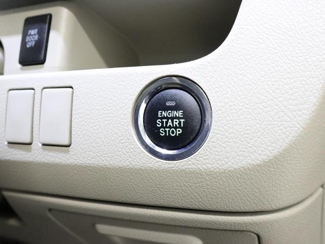 X スマートエディション ワンオーナー 3列シート 8人乗り HDDナビ 地デジ バックカメラ DVD再生 両側パワースライドドア 自動点灯式HIDライト プッシュスタート スマートキー イモビ ETC 禁煙車(20枚目)