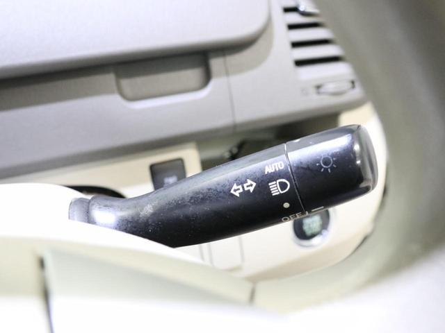 X スマートエディション ワンオーナー 3列シート 8人乗り HDDナビ 地デジ バックカメラ DVD再生 両側パワースライドドア 自動点灯式HIDライト プッシュスタート スマートキー イモビ ETC 禁煙車(22枚目)