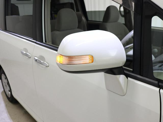 X スマートエディション ワンオーナー 3列シート 8人乗り HDDナビ 地デジ バックカメラ DVD再生 両側パワースライドドア 自動点灯式HIDライト プッシュスタート スマートキー イモビ ETC 禁煙車(32枚目)