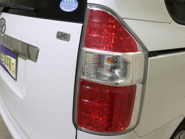 X スマートエディション ワンオーナー 3列シート 8人乗り HDDナビ 地デジ バックカメラ DVD再生 両側パワースライドドア 自動点灯式HIDライト プッシュスタート スマートキー イモビ ETC 禁煙車(33枚目)