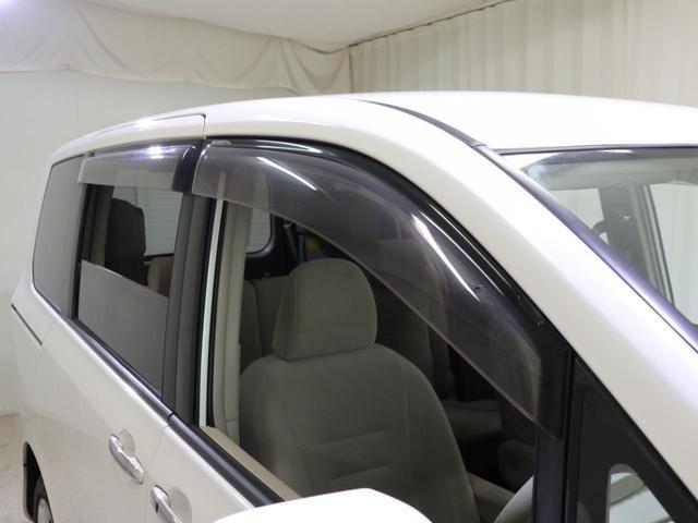 X スマートエディション ワンオーナー 3列シート 8人乗り HDDナビ 地デジ バックカメラ DVD再生 両側パワースライドドア 自動点灯式HIDライト プッシュスタート スマートキー イモビ ETC 禁煙車(34枚目)