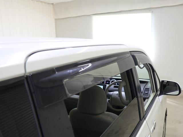 X スマートエディション ワンオーナー 3列シート 8人乗り HDDナビ 地デジ バックカメラ DVD再生 両側パワースライドドア 自動点灯式HIDライト プッシュスタート スマートキー イモビ ETC 禁煙車(35枚目)