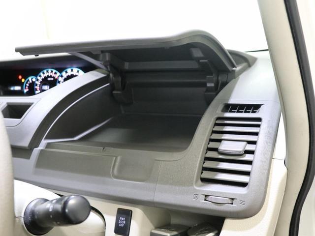 X スマートエディション ワンオーナー 3列シート 8人乗り HDDナビ 地デジ バックカメラ DVD再生 両側パワースライドドア 自動点灯式HIDライト プッシュスタート スマートキー イモビ ETC 禁煙車(43枚目)