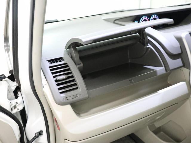 X スマートエディション ワンオーナー 3列シート 8人乗り HDDナビ 地デジ バックカメラ DVD再生 両側パワースライドドア 自動点灯式HIDライト プッシュスタート スマートキー イモビ ETC 禁煙車(44枚目)