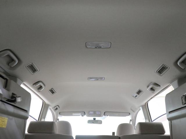 X スマートエディション ワンオーナー 3列シート 8人乗り HDDナビ 地デジ バックカメラ DVD再生 両側パワースライドドア 自動点灯式HIDライト プッシュスタート スマートキー イモビ ETC 禁煙車(54枚目)