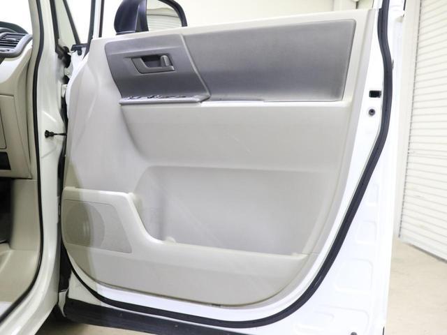 X スマートエディション ワンオーナー 3列シート 8人乗り HDDナビ 地デジ バックカメラ DVD再生 両側パワースライドドア 自動点灯式HIDライト プッシュスタート スマートキー イモビ ETC 禁煙車(58枚目)