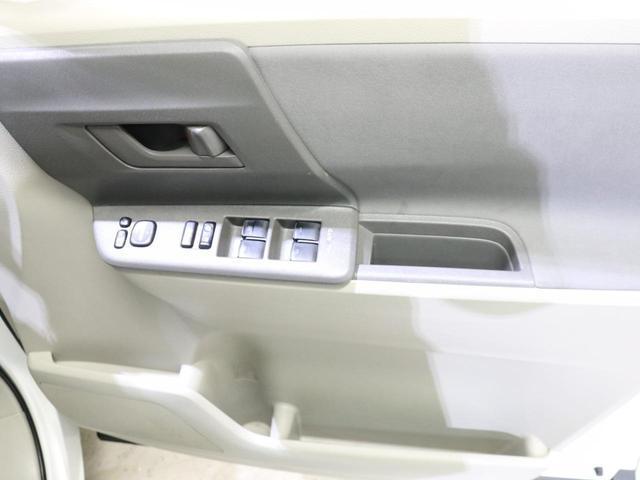 X スマートエディション ワンオーナー 3列シート 8人乗り HDDナビ 地デジ バックカメラ DVD再生 両側パワースライドドア 自動点灯式HIDライト プッシュスタート スマートキー イモビ ETC 禁煙車(59枚目)