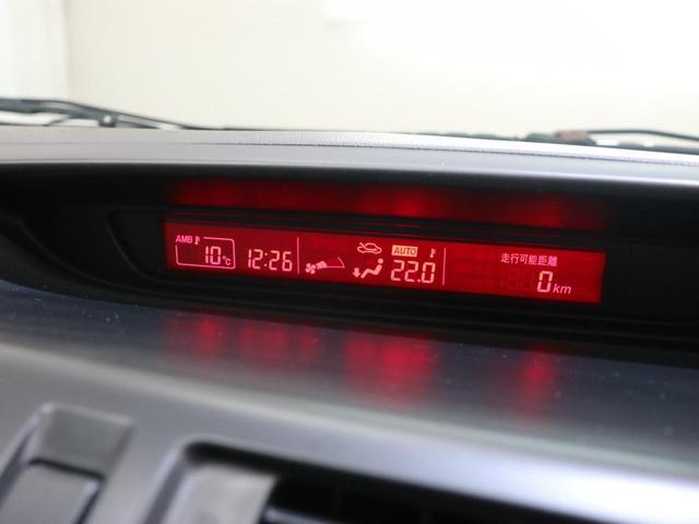 ハイウェイスターG 3列シート 7人乗り メモリーナビ 地デジ バックカメラ 両側パワースライドドア 自動点灯式HIDライト スマートキー イモビ AW ETC 禁煙車(11枚目)
