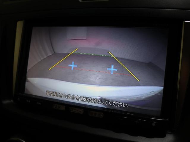 ハイウェイスターG 3列シート 7人乗り メモリーナビ 地デジ バックカメラ 両側パワースライドドア 自動点灯式HIDライト スマートキー イモビ AW ETC 禁煙車(14枚目)