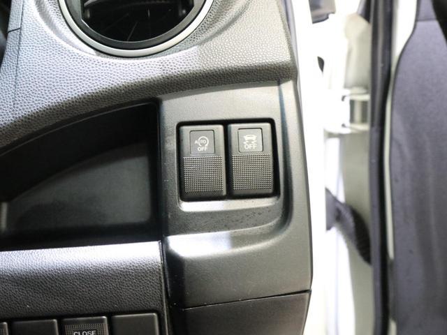 ハイウェイスターG 3列シート 7人乗り メモリーナビ 地デジ バックカメラ 両側パワースライドドア 自動点灯式HIDライト スマートキー イモビ AW ETC 禁煙車(23枚目)