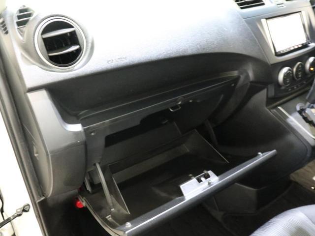 ハイウェイスターG 3列シート 7人乗り メモリーナビ 地デジ バックカメラ 両側パワースライドドア 自動点灯式HIDライト スマートキー イモビ AW ETC 禁煙車(50枚目)