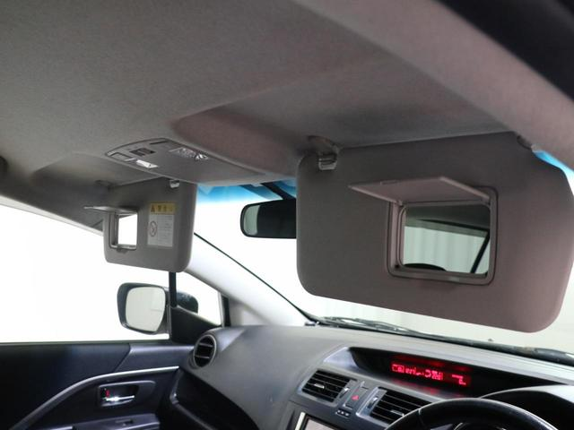 ハイウェイスターG 3列シート 7人乗り メモリーナビ 地デジ バックカメラ 両側パワースライドドア 自動点灯式HIDライト スマートキー イモビ AW ETC 禁煙車(54枚目)