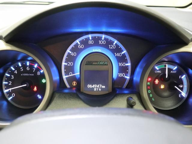 ハイブリッド・10thアニバーサリー 走行6.6万km メモリーナビ 地デジ DVD再生 アイドリングストップ スマートキー イモビ ETC 禁煙車(11枚目)