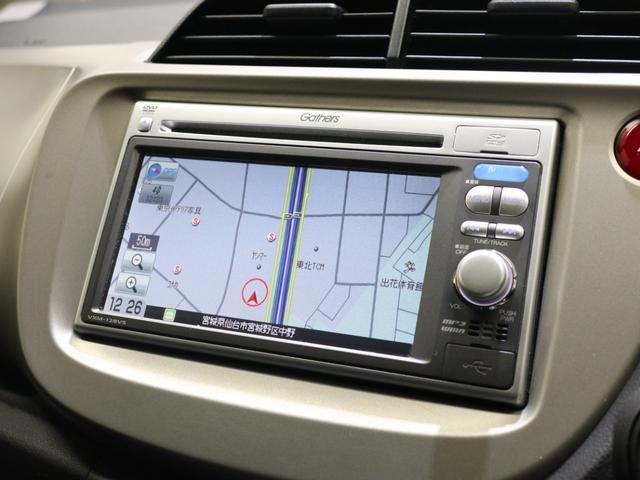 ハイブリッド・10thアニバーサリー 走行6.6万km メモリーナビ 地デジ DVD再生 アイドリングストップ スマートキー イモビ ETC 禁煙車(14枚目)