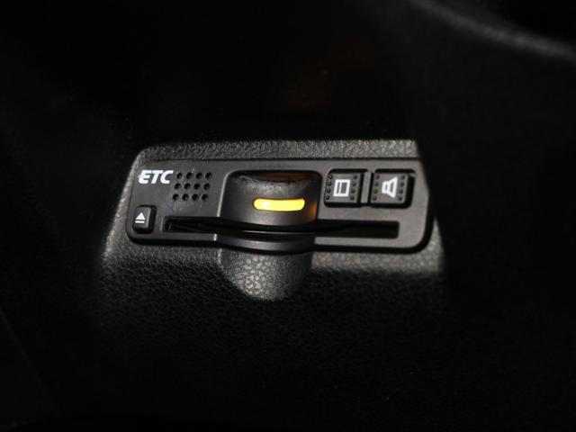 ハイブリッド・10thアニバーサリー 走行6.6万km メモリーナビ 地デジ DVD再生 アイドリングストップ スマートキー イモビ ETC 禁煙車(25枚目)