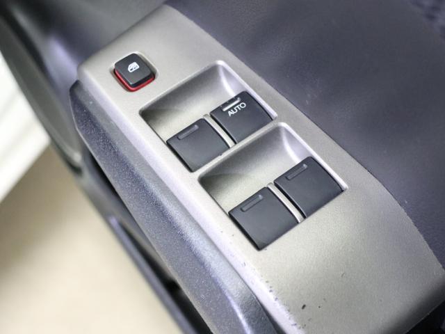ハイブリッド・10thアニバーサリー 走行6.6万km メモリーナビ 地デジ DVD再生 アイドリングストップ スマートキー イモビ ETC 禁煙車(33枚目)