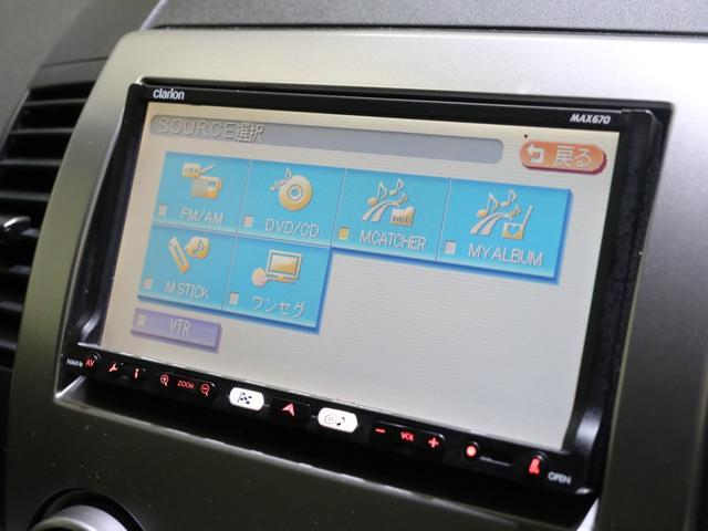20CS 3列シート 7人乗り HDDナビ 地デジ DVD再生 両側パワースライドドア スマートキー イモビ ETC 禁煙車(13枚目)