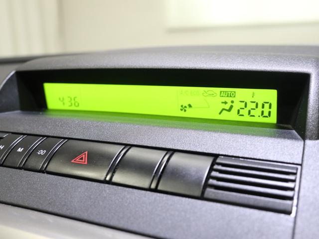 20CS 3列シート 7人乗り HDDナビ 地デジ DVD再生 両側パワースライドドア スマートキー イモビ ETC 禁煙車(15枚目)
