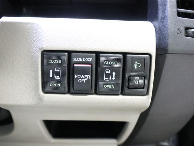 20CS 3列シート 7人乗り HDDナビ 地デジ DVD再生 両側パワースライドドア スマートキー イモビ ETC 禁煙車(20枚目)